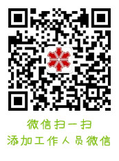 IMG_WeChat